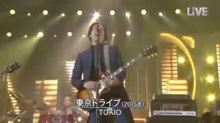TOKIO 東京ドライブ? テレビバージョン