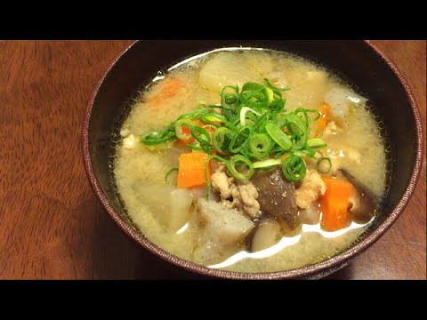 豚汁の作り方\u0026レシピ (深夜食堂風) 【クッキングパパのオレ流料理】