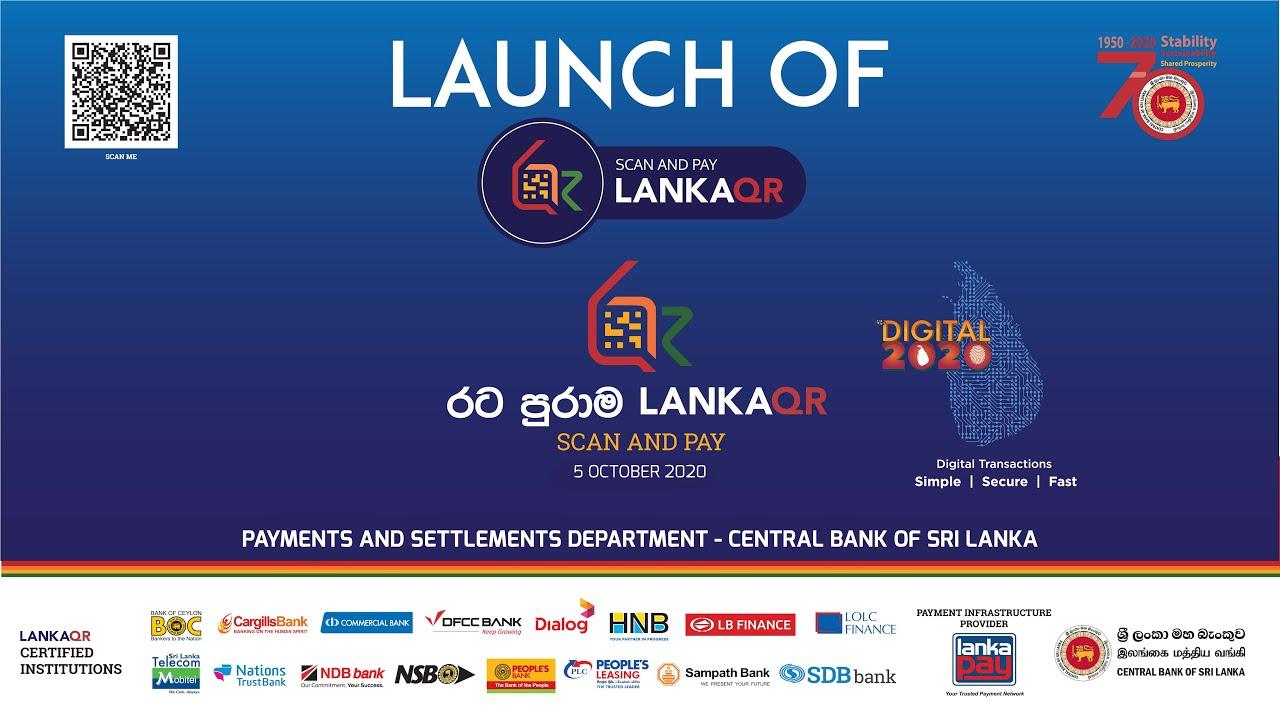 DFCC Bank supports digital payment acceptance through LankaQR and VisaQR | LankaTalks