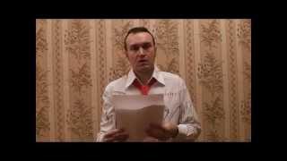 Дмитрий Захаров - Чтение романа Л. Н. Толстого