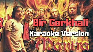 Bir Gorkhali - Mantra (Karaoke Version)
