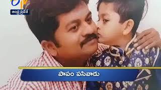 12 Noon  Ghantaravam  News Headlines  18th October 2019  Etv Andhra Prades