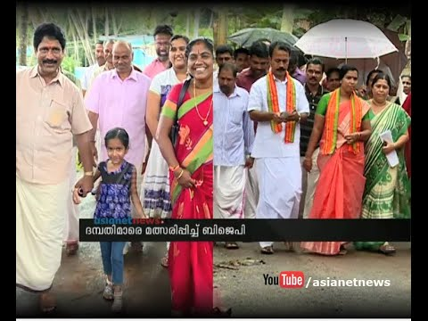Couple candidates in Thiruvananthapuram Corporation : Kerala Local Body Election