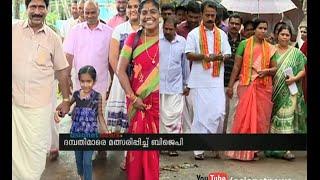 Couple candidates in Thiruvananthapuram Corporation : Kerala Local Body Election