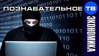 Зачем хакеры взломали нефтепровод в США? Подготовка Нового мирового порядка