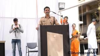 Vishwas Nangare Patil at MIT Aurangabad