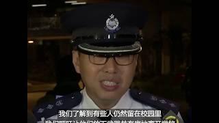 警方:理大登记拘捕一千人  其中300名未成年人被释放