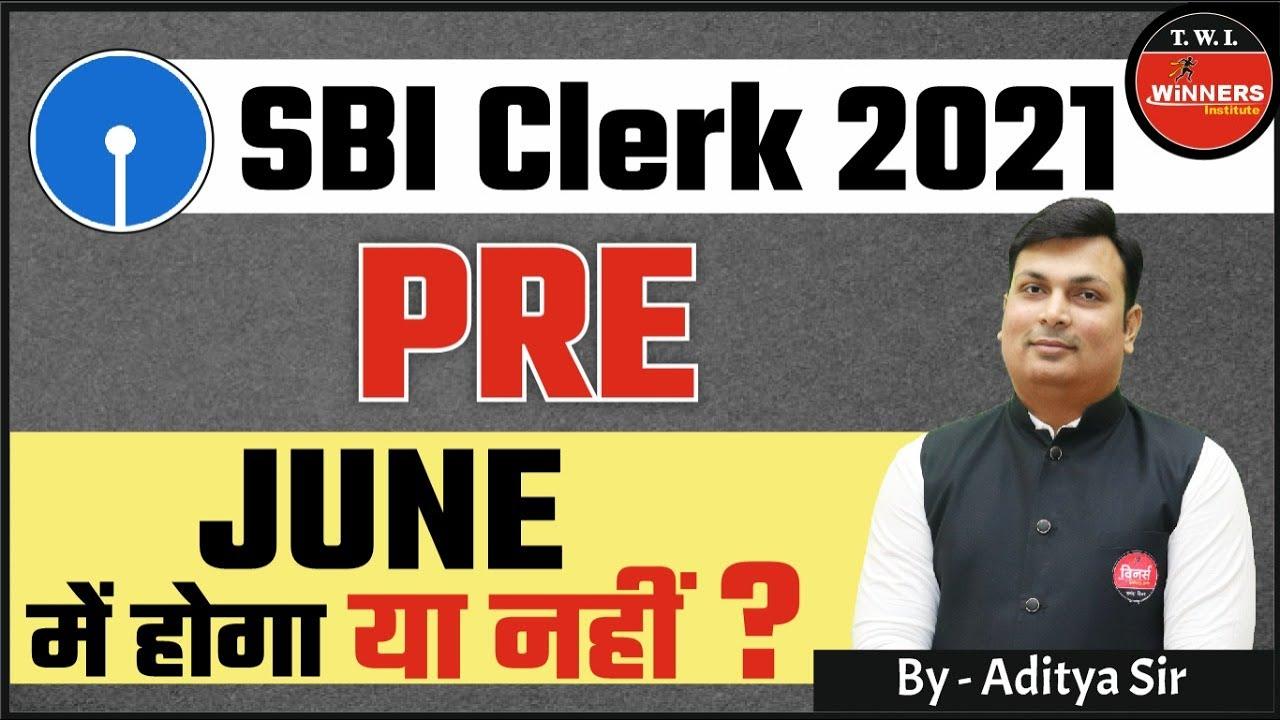 SBI Clerk 2021 June में होगा या नहीं  | by ADITYA SIR  #SBI_CLERK_Exam