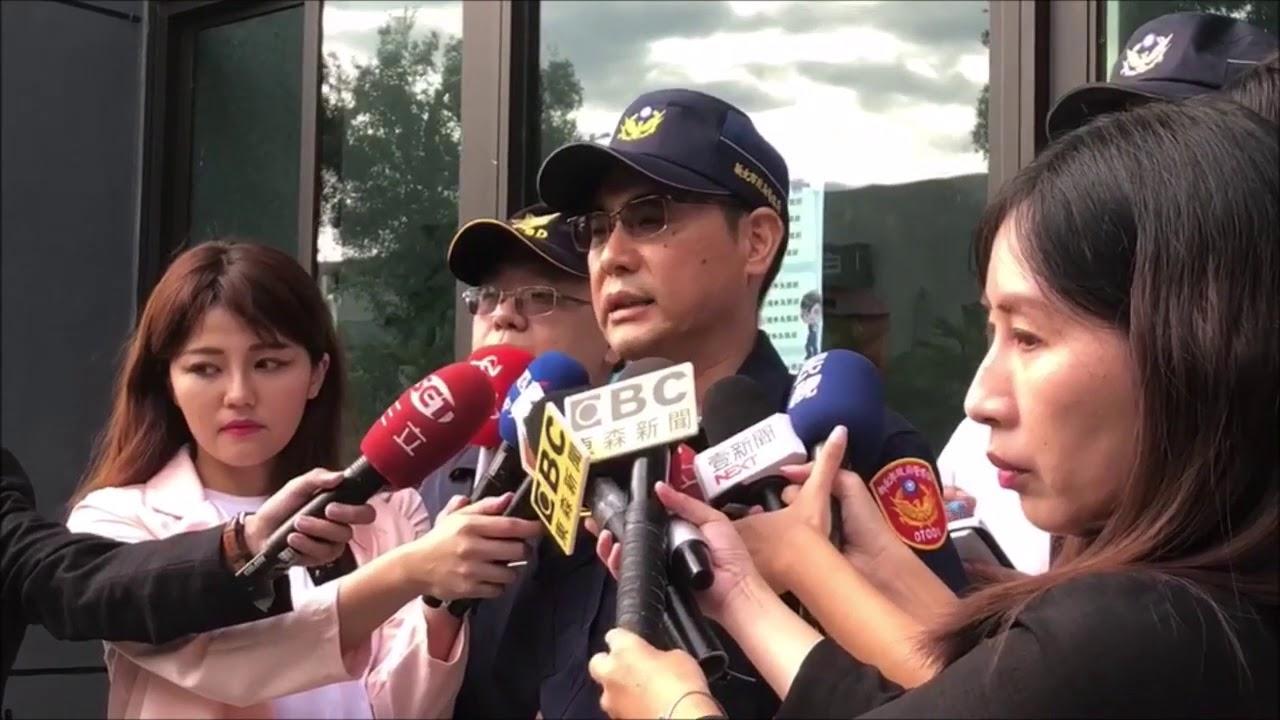 20200828 館長陳之漢遭槍擊送醫急救 嫌犯投案疑因騷擾糾紛 - YouTube