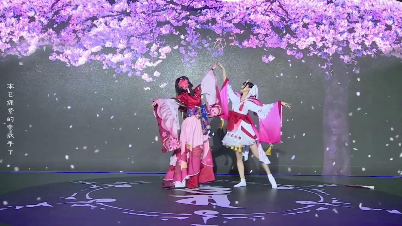 Sakura Sakura – Rin'
