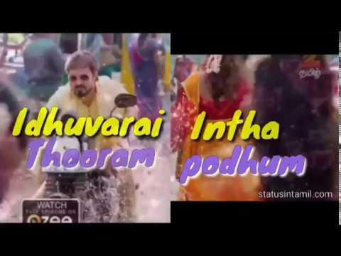 Tamil Semma Serial Love WhatsApp Status Video Song