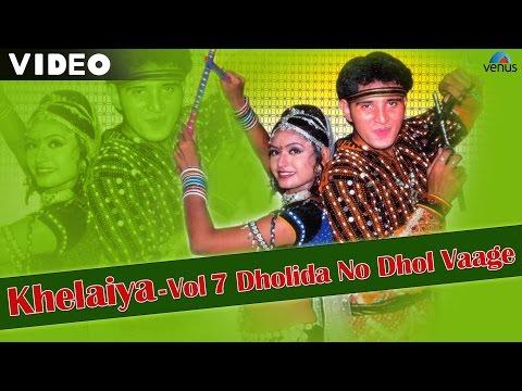 Khelaiya- Vol 7 : Dholida No Dhol Vaage | Latest Gujarati Garba Songs - Video Songs