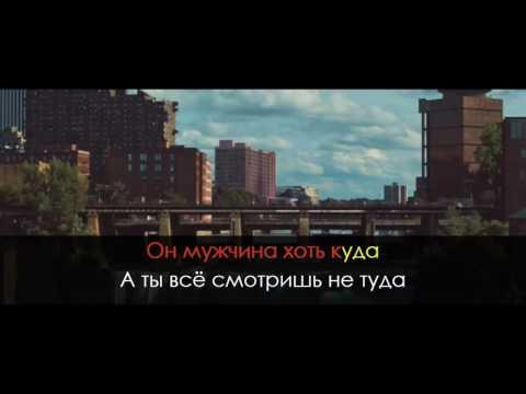 Караоке -=- Раиса Отрадная - Мужиков надо любить