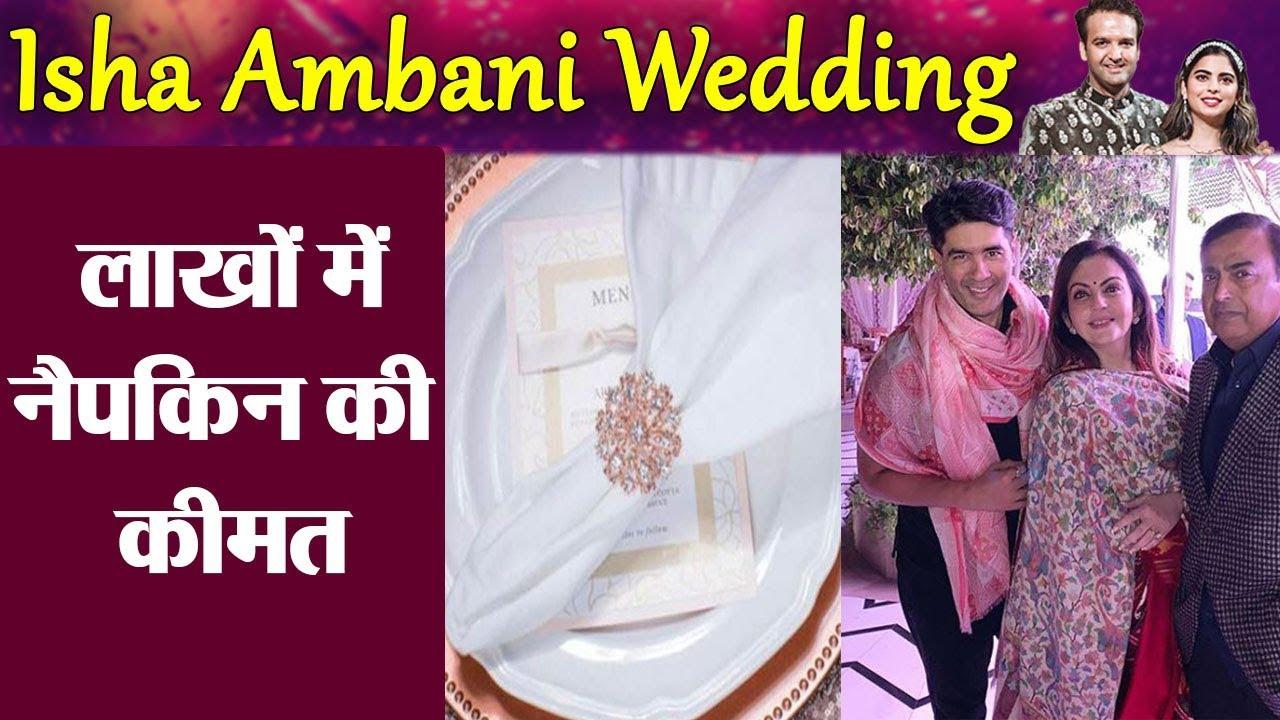 Isha Ambani Wedding Expenses 6