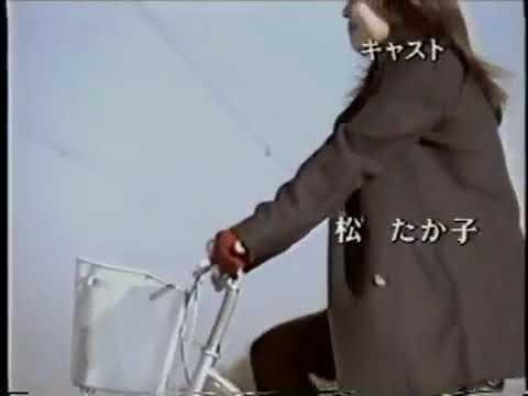 Matsu Takako-Sakura no ame itsuka