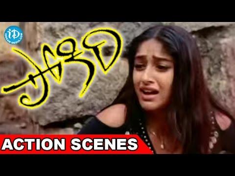 Mahesh Babu's Pokiri Movie Interval Bang Fight Scene | Ileana | Puri Jagannadh