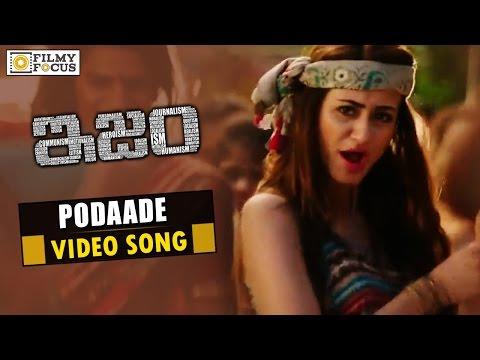 Podaade Poda Poda Video Song Trailer || ISM Movie Songs || Kalyan Ram, Aditi Arya - Filmyfocus.com