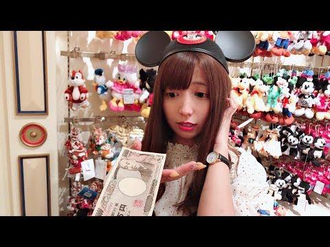 ディズニーで美少女にいきなり1万円渡したら衝撃の行動に出た...