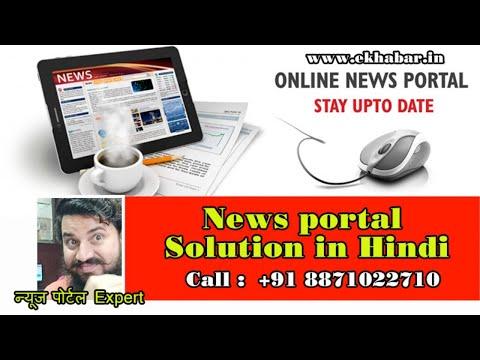 Top news website in India e khabar social news network, Indian News  Websites List
