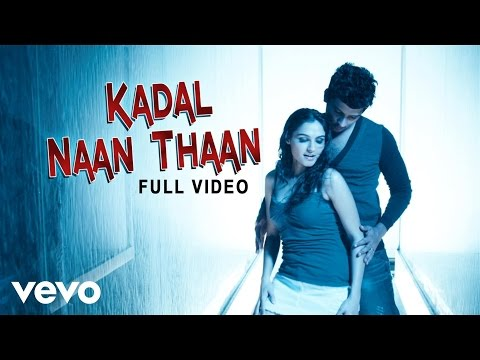 Endrendrum Punnagai - Kadal Naan Thaan Video | Harris Jayaraj