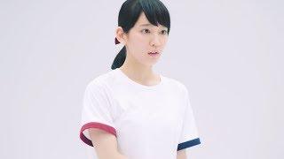 チャンネル登録:https://goo.gl/U4Waal 女優の吉岡里帆が5日より公開さ...
