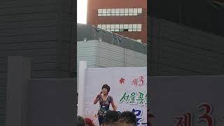 서울풍물시장 초대가수 김연자?♀️