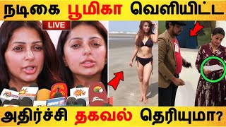 Shocking information released by actress Bhumika | Actress Bhumika |