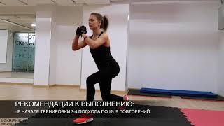 Видео урок выпады. Фитнес. Упражнения. Мотивация
