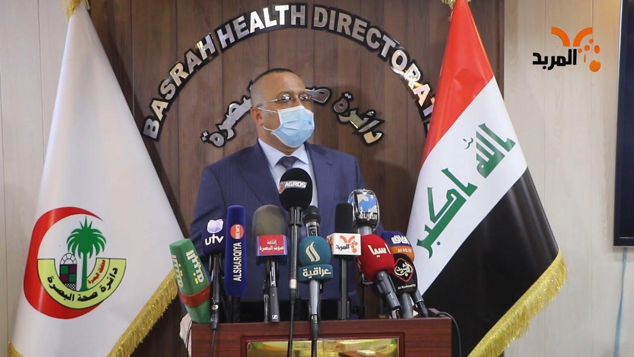 صحة البصرة ما أخرَ افتتاح مستشفى القلب تجهيزات لوجستية تمت تهيئتها #المربد