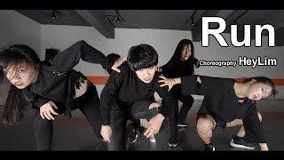 figcaption Run - AWOLNATION / Choreography - HeyLim