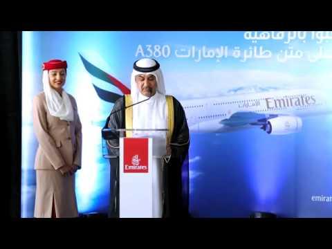 Block seat tiket umroh - Emirates Airlines