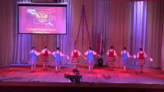 Танцевальный коллектив Брянского ГАУ - Танец