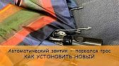 Зонт автомат облегченный антиветер sponsa россия германия. Код: 35988. 3. Цена. 3 420 руб. Цена по карте мрц. 1 750 руб.