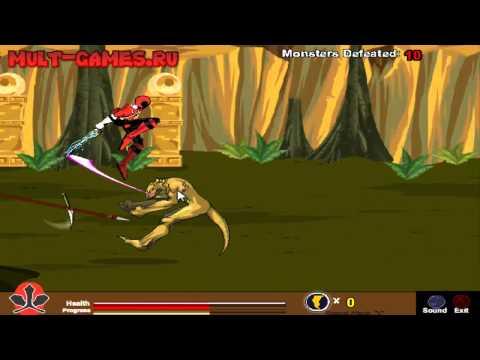 Игры для мальчиков Рейнджеры Самураи убегают от монстров