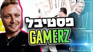פסטיבל GAMERZ - כמעט ניצחתי את זיגי על הבמה !