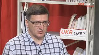 Ефір на UKRLIFE TV 26.06.2019