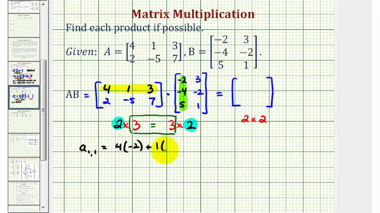 Ex 2 Matrix Multiplication 2x3 3x2 Youtube