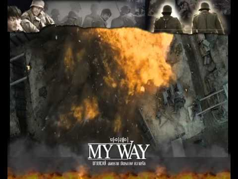 Download My Way