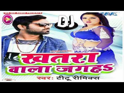 Khatra Wala Jagah (Titu Remix) new Bhojpuri super hit hot DJ song 2018
