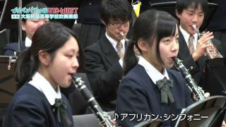 ブラバン!甲子園 U18-WEST 演奏:大阪桐蔭高等学校吹奏楽部