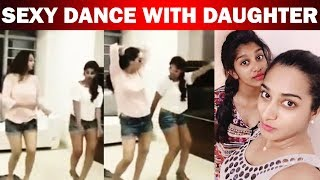 Actress with daughter …! Viral Video!