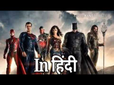 How To Download Justice League In Hindi [480p HD]