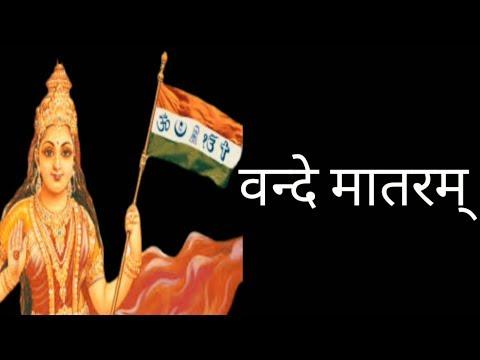 vande-mataram-(lyrics)-national-song-of-india-|-patriotic-song-|-15-august