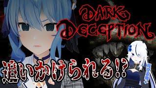 【Dark Deception】猿如きに屈しない【ホロライブ / 星街すいせい】