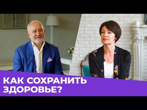 ТОЧКИ ЗДОРОВЬЯ! Самодиагностика и первая помощь при боли от врача Олега Сухорукова.