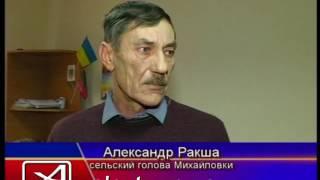 Закрывают школу в Михайловке