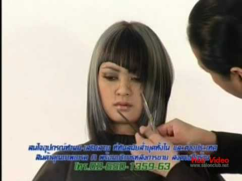Bob hair cut part 4 by pisit nirattitanapong