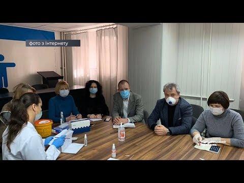 Чернівецький Промінь: Сімейних лікарів з районів, де найбільше випадків COVID-19, навчали робити експрес-тести