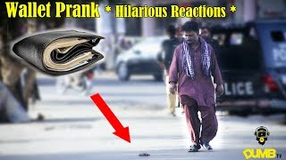Wallet Pulling Prank | Hilarious Reactions | Dumb TV