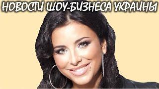 Ани Лорак призналась, почему не выступает в Украине. Новости шоу-бизнеса Украины.